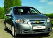 Chevrolet AVEO LS - Federal Car Rental